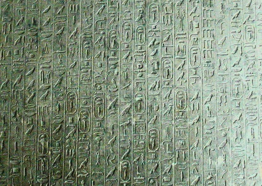Testi delle piramidi una raccolta scritta di formule magico-religiose
